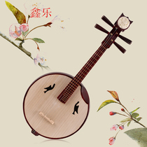 Xin Le musical instrument in ruan bone flower copper Chinese Ruan beginner professional playing grade plucked national musical instruments