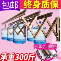 Outdoor telescopic clothes drying rack foldable push-pull balcony floating clothes drying rack load-bearing thickening aluminum alloy