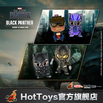 Hot Toys Black Panther and Eric Movbi COSBABY Mini Collection Puppet Set
