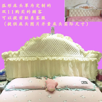Bed back cover arc irregular all-inclusive European semi-circular bed head cover big red princess wind arched bed head set.
