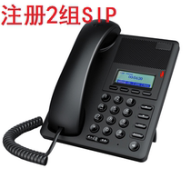 DGP302 Internet telephone 301 sip telephone voip telephone 2 sets of SIP accounts