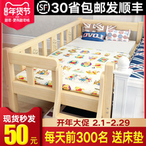 Solid wood childrens bed with guardrail boys single bed girls princess bed baby widened small bed baby stitching large bed