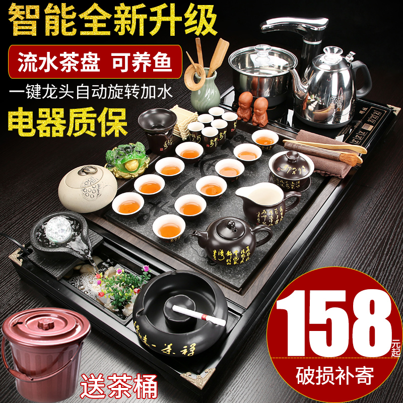 Kung Fu tea set set tea plate solid wood home fully automatic living room simple office ceramic teapot Bohai