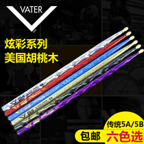 Authentic American production Vater 5A 5B drum stick drum drum stick dazzling color wooden drum hammer drumstick stick