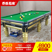 Joes steel Golden Leg billiard Table Chinese standard adult case American 9 Ball commercial home black 8 billiards table