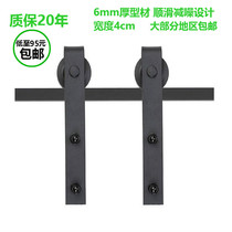 Barn door hanging rail shift track indoor door kitchen door American pulley Crane Slide Hardware accessories Exit Slide