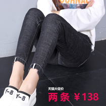 Spring and autumn high waist skinny Korean students slim nine minutes of pants