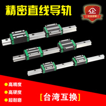 Domestic linear guide Rail slider hgh15ca HGW20CC (HA) HC Square type Flange type