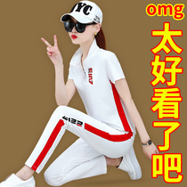 Sports suit womens summer thin 2021 new fashion name tide brand loose stand collar short sleeve casual two-piece suit
