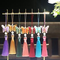 Luzhou Miao embroidery non-relict poverty alleviation products Fu in front of the lovely butterfly bag trailer trailer hanging random delivery