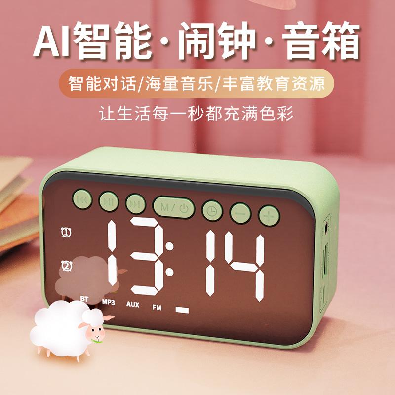 AI high-volume alarm students use smart electronic clocks to mute the 牀s creative multi-function clock