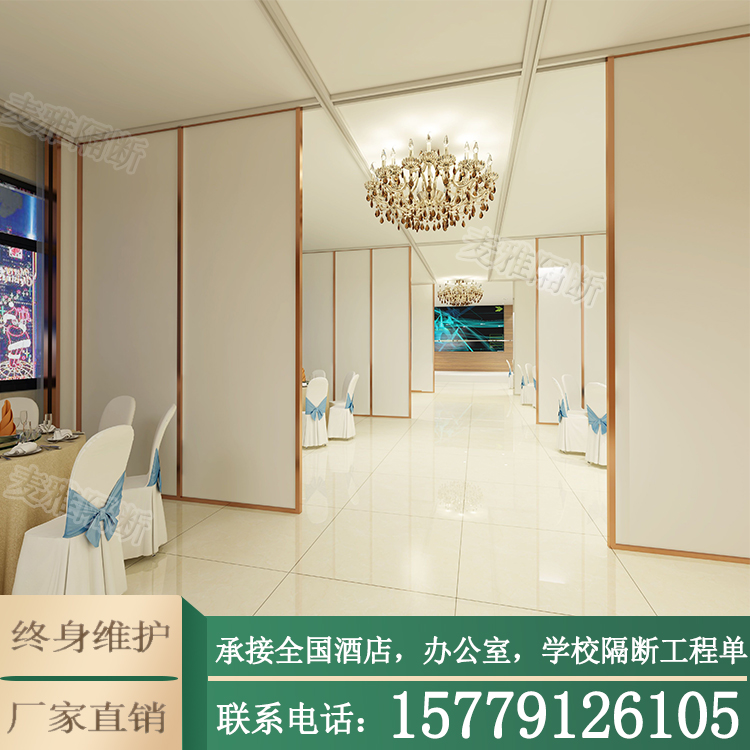 Hotel mobile partition wall office soundproofed banquet hall screen hotel room activities stack door partition