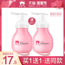 Red elephant baby shampoo shower gel 2-in-1 silicone baby Natural Bath Solution flagship store genuine