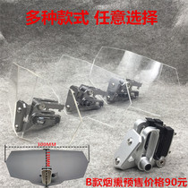 Motorcycle modification plus high small windscreen plus high small windshield universal belt adjustment small windshield