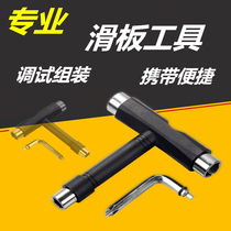 dbh professional double skateboard universal wrench T-type multi-function long board size fish plate assembly debugging tool sleeve