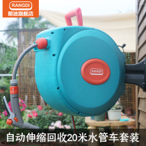 Automatic telescopic recycling pipe truck outdoor garden watering water gun nozzle wall hanging pipe storage rack coil