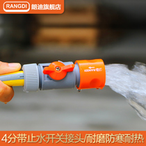 Planck 4-point fast through water belt switch connector gun faucet garden hose connector plastic Quick pick-up car wash