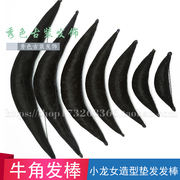 Costume Wig Croissant pure hair flexible pad of the ancient Han cos crescent horn bag hair stick