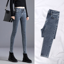 High waisted jeans, women's plush and thickened winter Korean version, slim, elastic and tight leggings, pencil pants