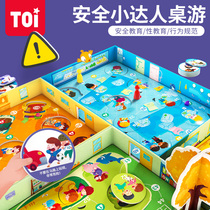 TOI Safety Little Talent Children Safety Awareness Cultivation Mental Desktop Parent-Child Game Toy Boys and Girls