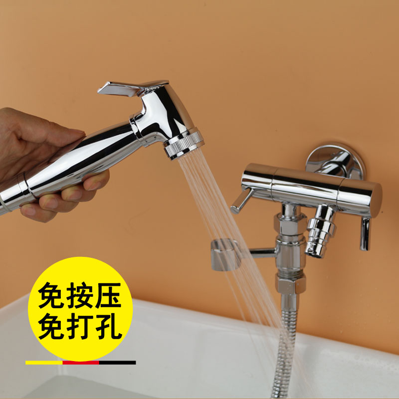 Full-copper pressurized spray gun body cleaner shower head cleaner butt washer toilet companion body cleaner