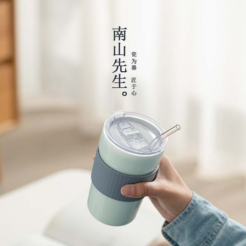 Mr. Nanshan light casual cup portable straw cup coffee cup cute high-capacity high-value water cup children