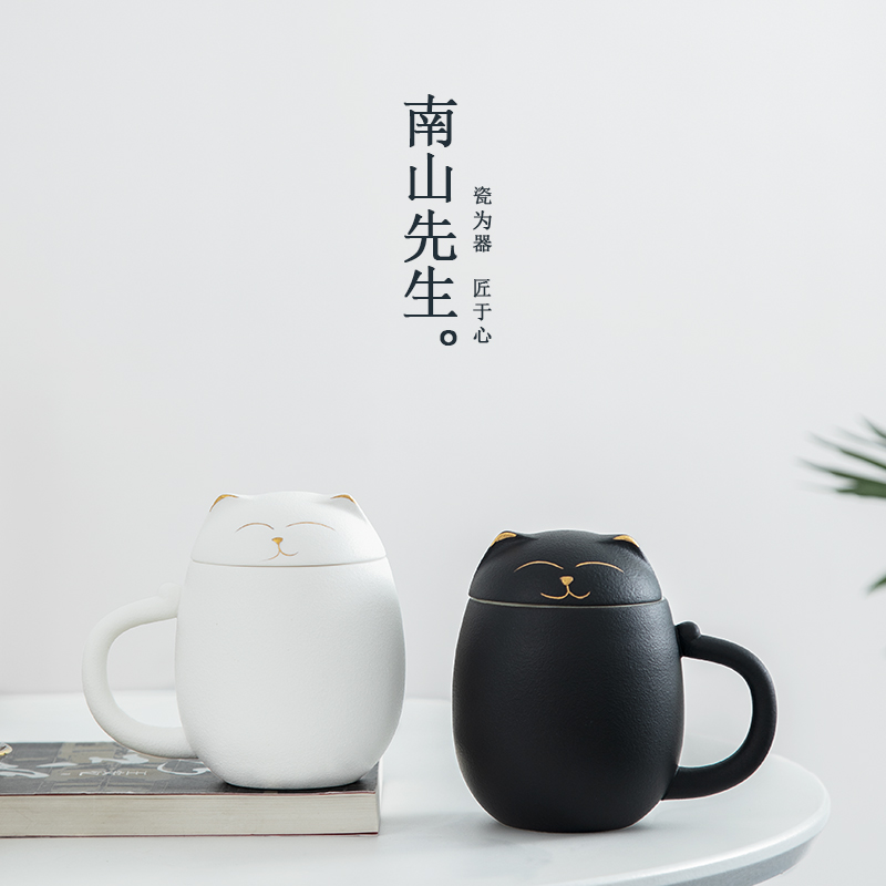 Mr. Nanshan made money cat tea mug teacum creative ceramic cup with cover office filter cup cup cup