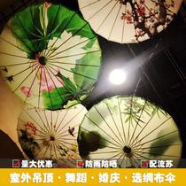 Античный зонтик масло бумажный зонтик мужчины и женщины Ханчжоу античный стиль танец зонтик подиумы шоу зонтик классический декоративный зонтик подвесной потолок китайский стиль