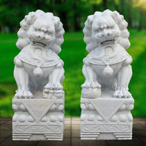 Stone carving stone lions a pair of Watchmen town house decoration white marble courtyard decoration natural blue stone cemetery Lion Unicorn