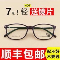 Тень заманить миопии очки мужчины и женщины очки рамка свет миопии очки ретро очки с очками плоские очки большая рамка оправы
