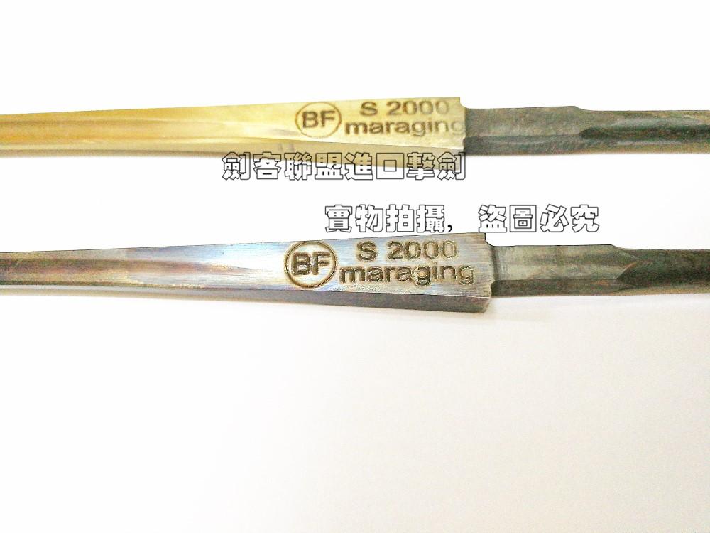 现货法国进口击剑器材-BF马拉金钢彩色电动佩剑剑条