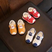 Baby shoes boy autumn summer with hollow out breathable