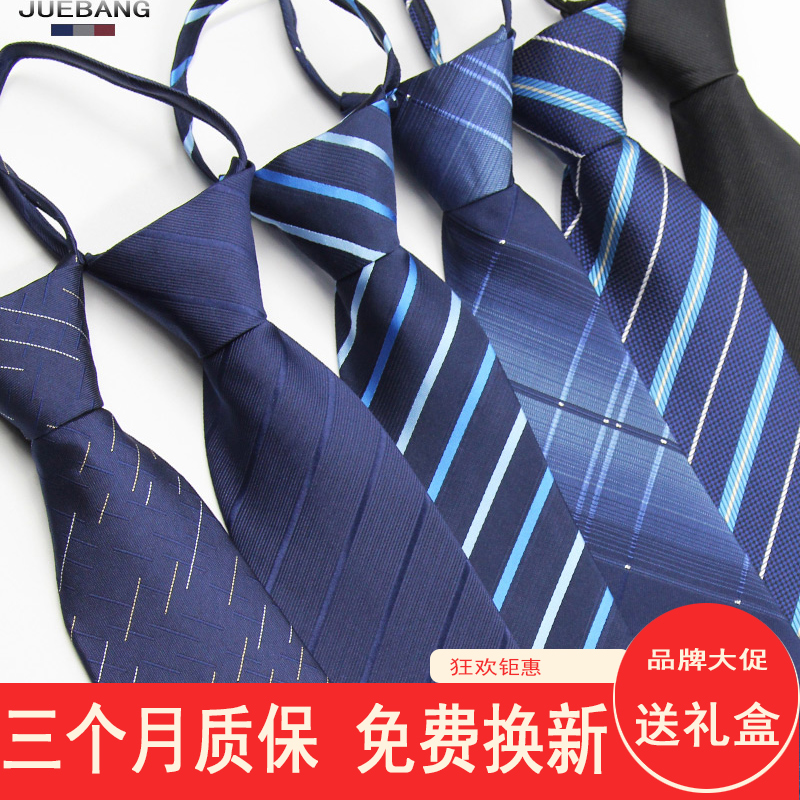 ZIPPER TIE men's business shirt free business shirt professional bridegroom easy to get married red black lazy man