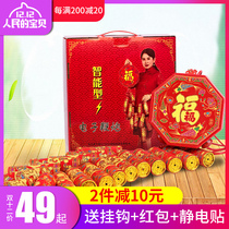 Regiment hi simulation electronic firecrackers with housewarming new house decoration wedding Pau Chong plug-in firecrackers sound pendant