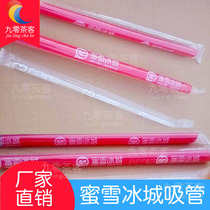 Milk tea shop Foundry manufacturer red thick and long straw fine plus long straw bold thickened milk tea shop Straw