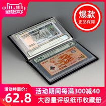 German Lighthouse Large Coin Collection Banknote Collection 20 commemorative coin notes RMB collection