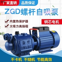 Household high head self-priming pump tap water pressurized pump screw pump well shed spraying no tower water supply 220V