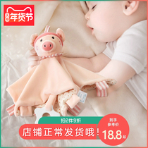Appease towel doll baby can be imported baby sleep artifact newborn doll 0-1 years old hand puppet sleep toys