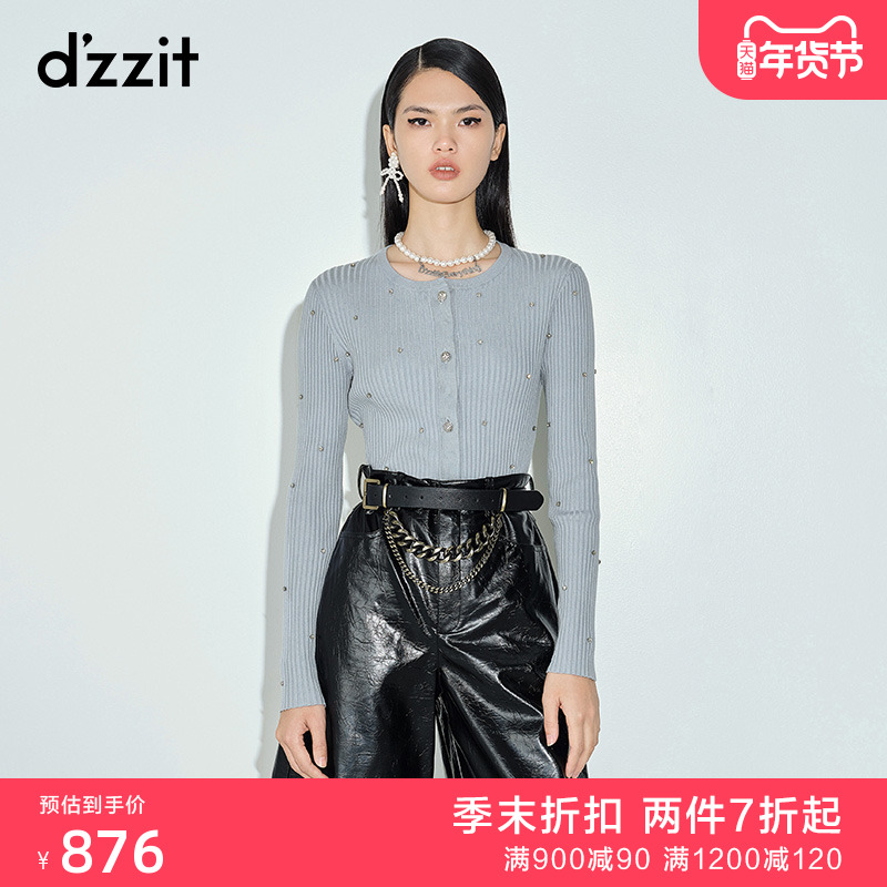 (Two pieces 7 fold up) dzzit 2020 winter counters new slim cardigan sweater women 3C4E5051R