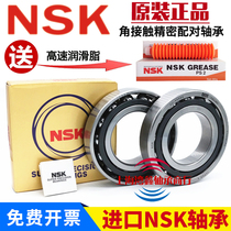Import of Nsk 7010 7011 7012 7013 7014 CTYNSULP4 spindle high speed angle contact bearings