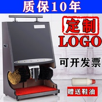 Shoe cleaner shoe cleaner shoe cleaner shoe cleaner shoe cleaner shoe cleaner shoe cleaner automatic induction hotel hotel lobby electric