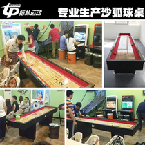 Topology Sports sand Fox Ball Table Deluxe Indoor Bar Bang Lounge recreation table 2.7-meter Sand Arc Tee