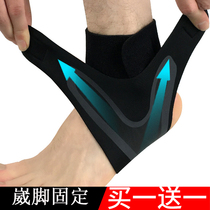 Foot Guard wrist male sports ankle summer thin medical fixed sprain anti-foot basketball running lady Ankle protection