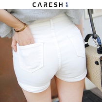 Jeans high waist show thin stretch white thin section bottom hot pants