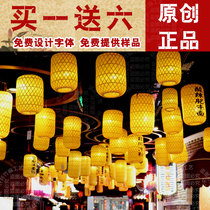 Bamboo lantern handmade lamp shade chandelier Nanjing food stalls farm hotel hot pot shop in the ancient town tea bamboo lamps