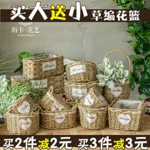 Pastoral hand-woven straw wicker portable pots dried flowers rattan creative flower arrangement green radish fleshy basket fake flowers