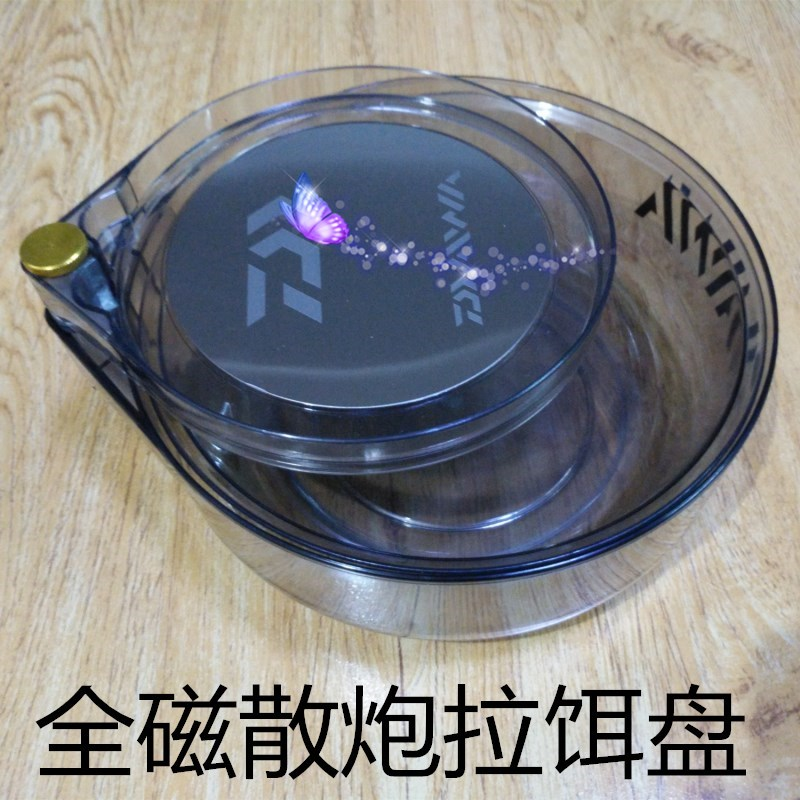 All-magnetic bait tray, strong magnetic scattering gun basin, fishing box chair, universal bait box, black pit, competitive large scattering basin fishing gear