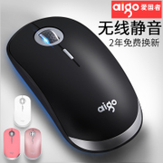 Aigo Q58 wireless mouse notebook Apple computer mouse mute silent girl Unlimited Wireless Laser