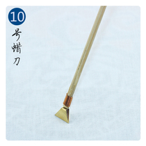 Miao Handmade batik DIY learning experience special tool painting wax painting Special Batik knife No. 10th Wax Knife