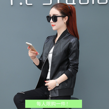 Leather jacket 2018 new leather jacket, women's loose PU jacket, short, thick and thick lady's fur coat.